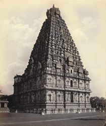 Tanjore Pagoda. The great pyramidal tower